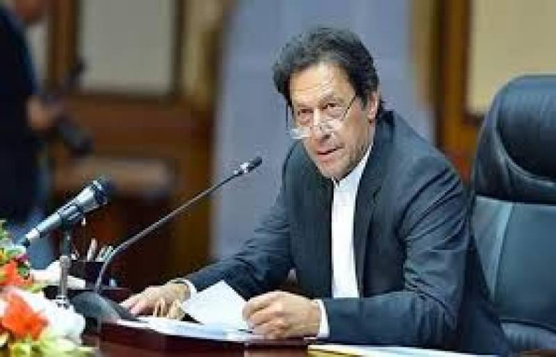 PM Imran chairs CCI meeting in Islamabad
