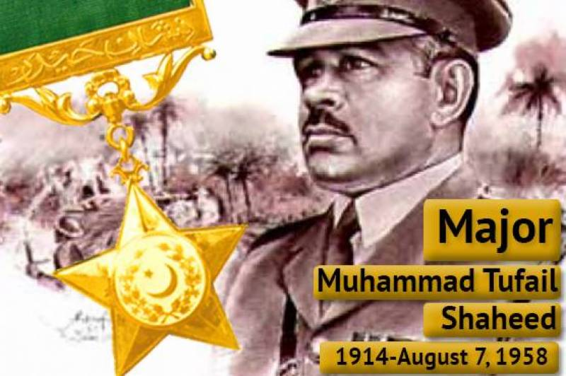 62nd death anniversary of Major Tufail Muhammad Shaheed being observed today