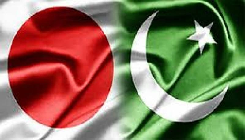 Japan extends grant assistance worth 318m JPY to Pakistan