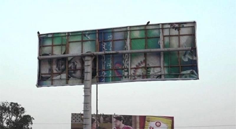 Remove all billboards from Karachi immediately, orders CJP Gulzar