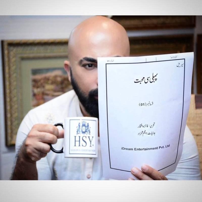 Hassan Sheheryar Yasin all set to make drama debut with 'Pehli Si Mohabbat'