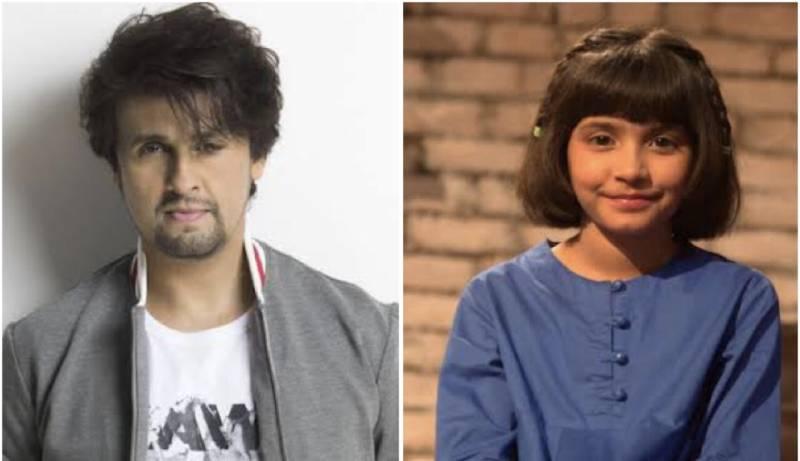 Sonu Nigam praises Hadiya Hashmi and 'Bol Hu'