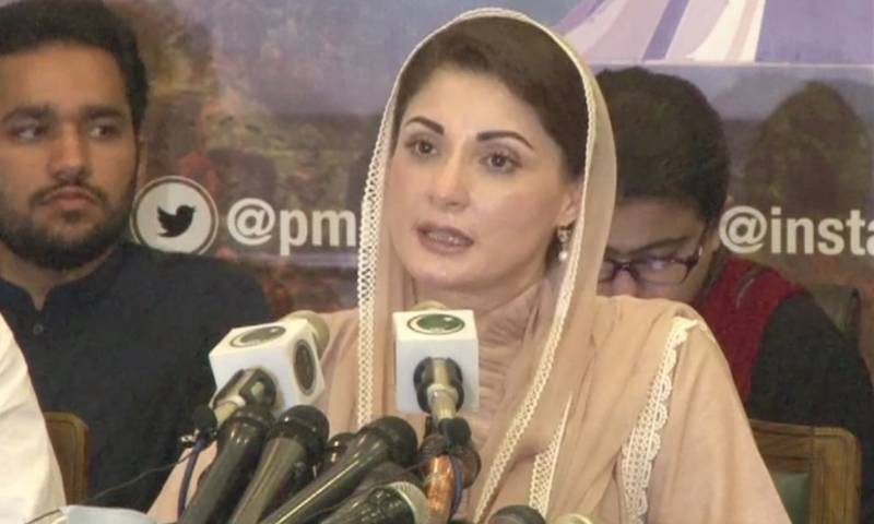 Maryam Nawaz's NAB appearance postponed after scuffle between PML-N workers, police