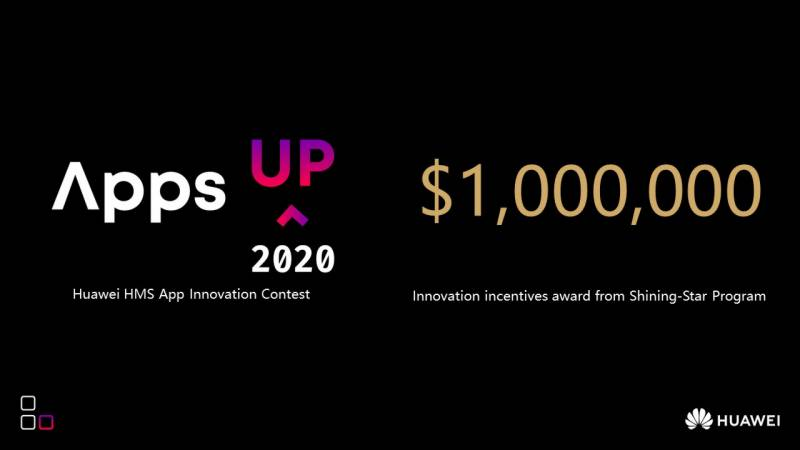 """Apps UP"" HUAWEI HMS App Innovation Contest Comes to Pakistan"