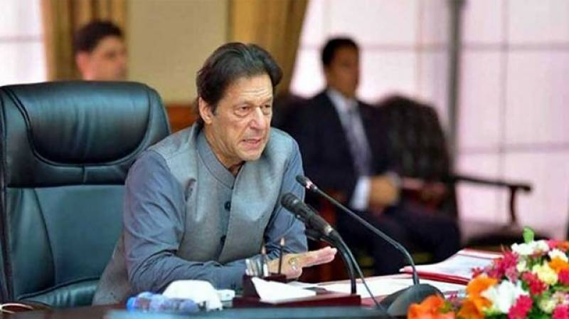 PM Imran forms 14-members NCC committee to promote development of SMEs