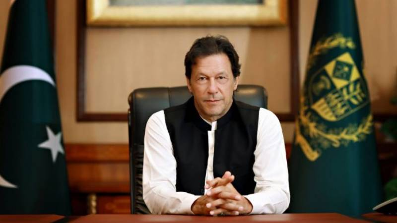 Pakistan needs reaffirmation of pledge to continue pursuing the vision of Quaid-e-Azam: PM Imran