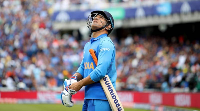 India's MS Dhoni retires from international cricket