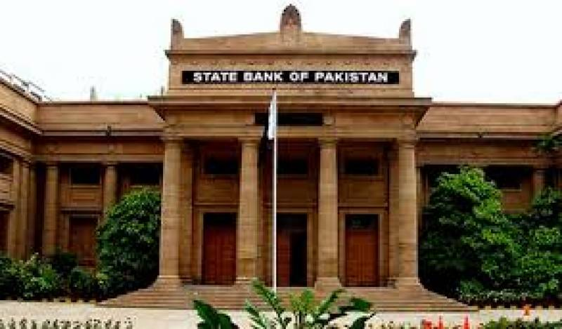 SBP to introduce new mechanism to enhance EODB
