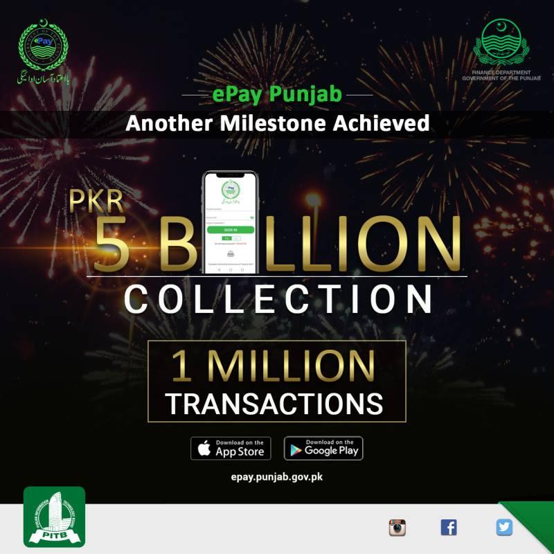 ePay Punjab fetches Rs5 billion revenue through 1 million transactions