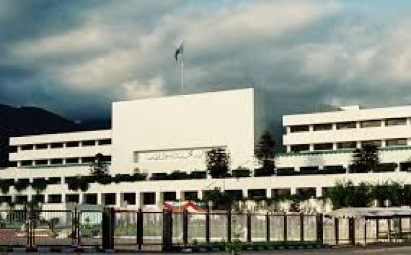 Joint session of parliament to be held in Islamabad today