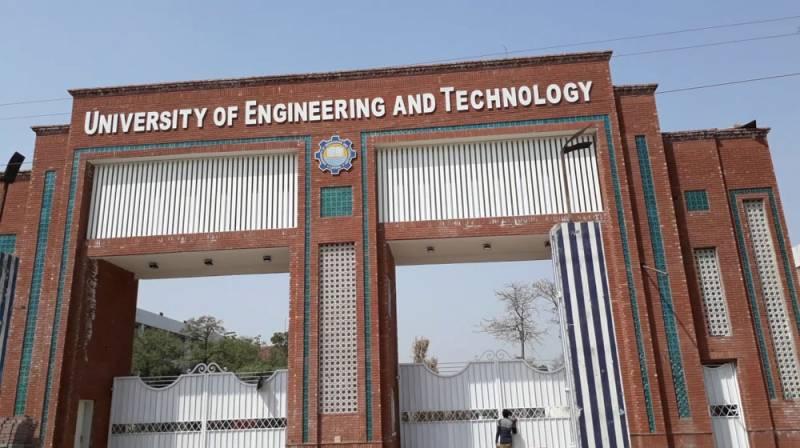 LHC dismisses plea for online exams of UET