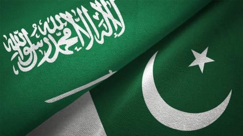 No rift in relations between Pakistan, Saudi Arabia: FO