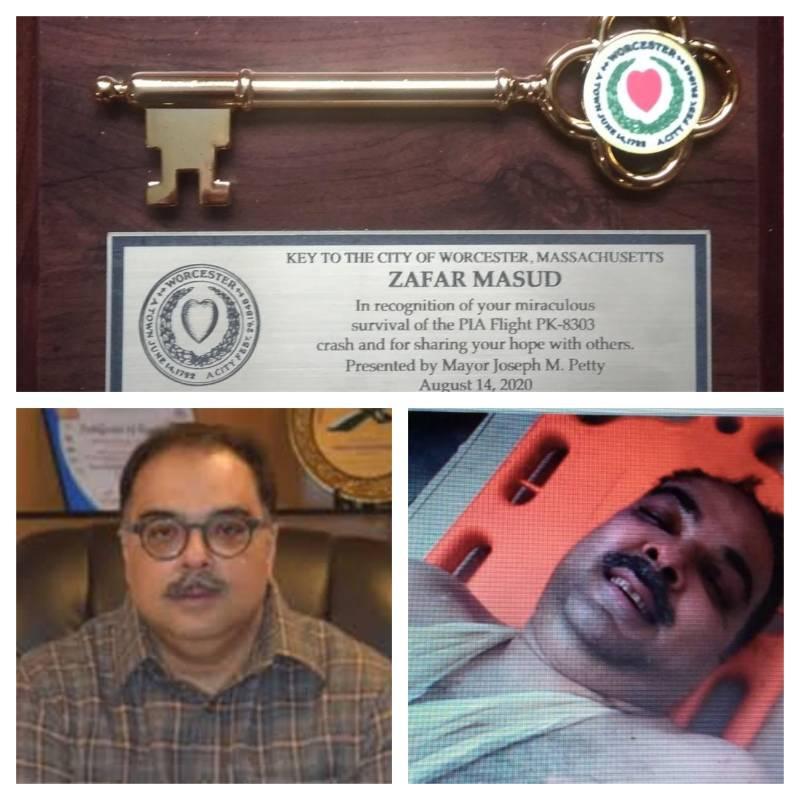 CEO Bank of Punjab Zafar Masud reveals how he survived Karachi PIA plane crash