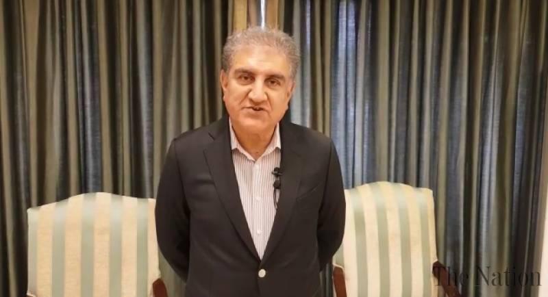 FM Qureshi leaves China after completing visit