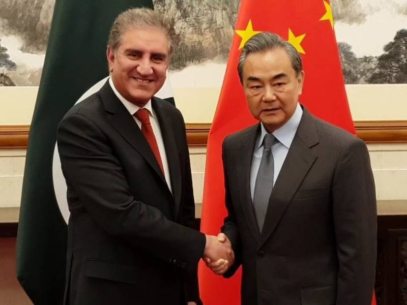 Speedy completion of CPEC Phase-II Pakistan's top priority: FM Qureshi