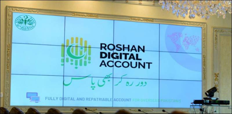 Overseas Pakistanis to get Roshan Digital Accounts next month