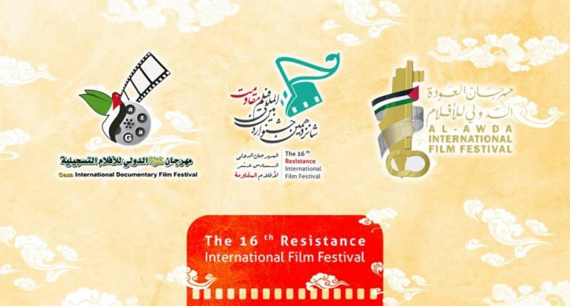Resistance Movement's emphasis on fostering cultural activities in region