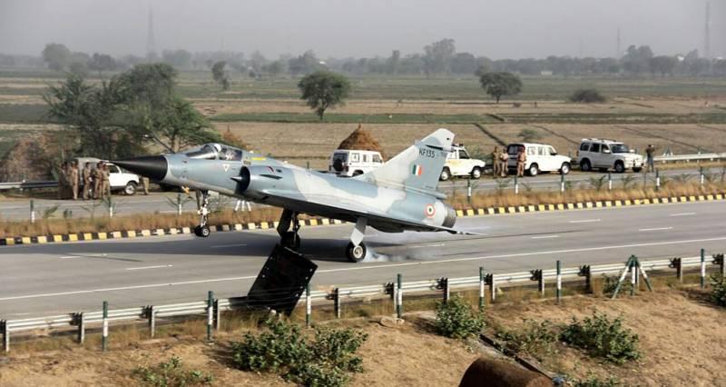 Another IAF personnel commits suicide in IoK