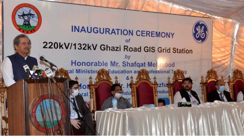 Edu minister inaugurates 220KV grid station in Lahore
