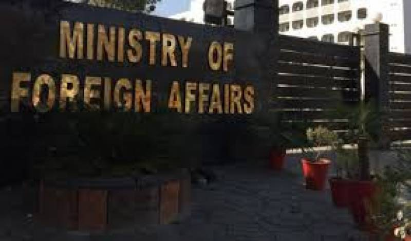 Pakistan strongly condemns Houthi militia's missile, drone attack on Saudi Arabia