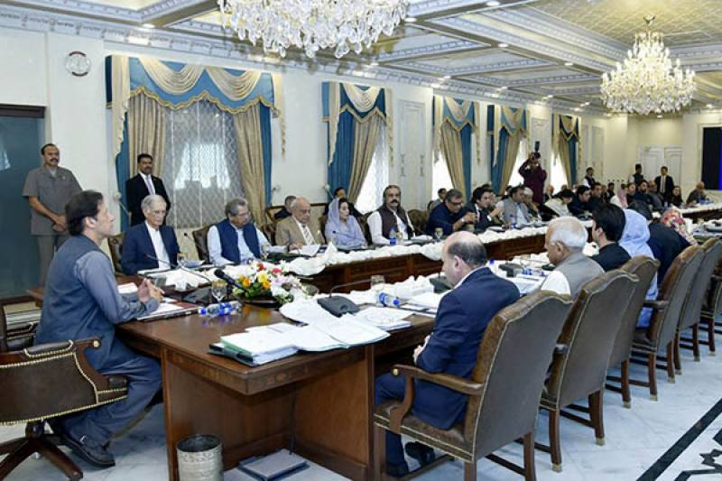 Federal Cabinet to discuss overall political, economic situation today