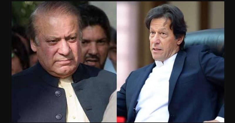 Onus on govt to bring back Nawaz Sharif, says PM Imran