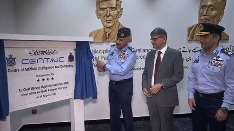 Air chief inaugurates Center of Artificial Intelligence & Computing in Islamabad