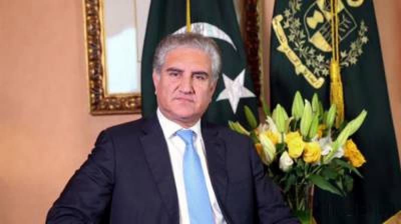 Only political solution to Afghan conflict possible through dialogue, says FM Qureshi