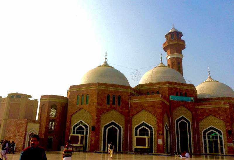 Punjab CM announces Baba Fareed University in Pakpattan