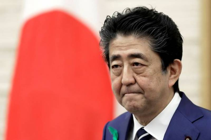 Japanese PM Abe resigns for health reason