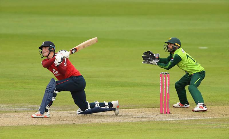 Pakistan to play 2nd T20 against England tomorrow