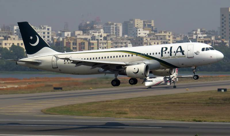 PIA to airlift 200 Pakistanis from Shanghai tomorrow