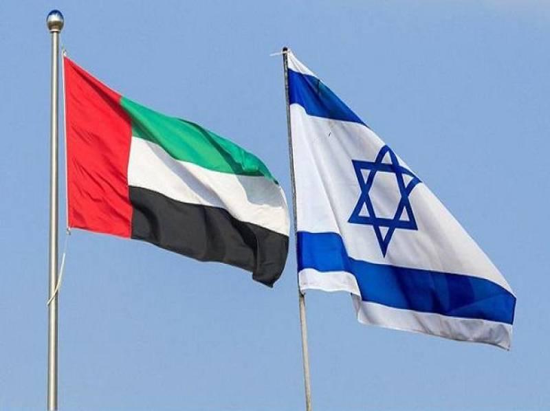 UAE formally ends boycott of Israel after US-brokered deal