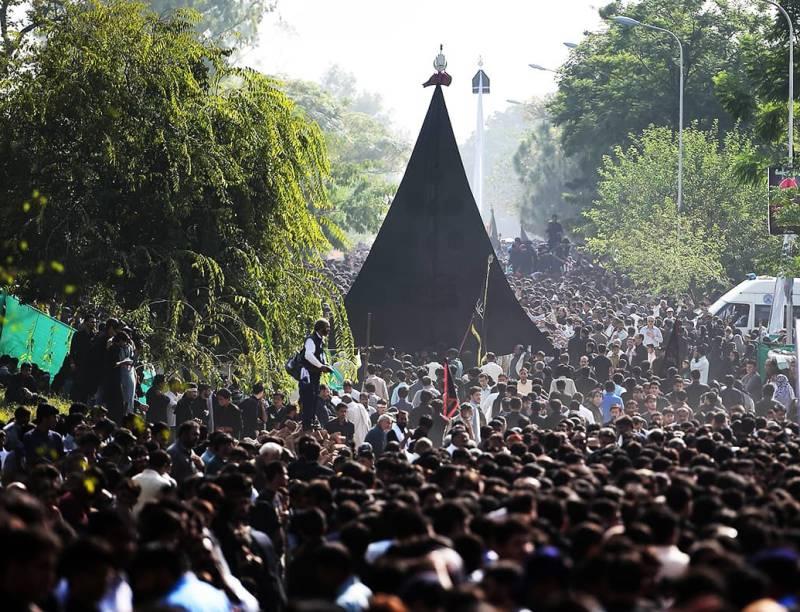 AJK commemorates Youm-e-Ashur, paying homage to Karbala martyrs