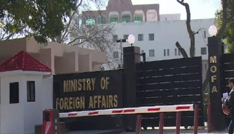 Pakistan strongly condemns Quran's desecration in Sweden, Norway