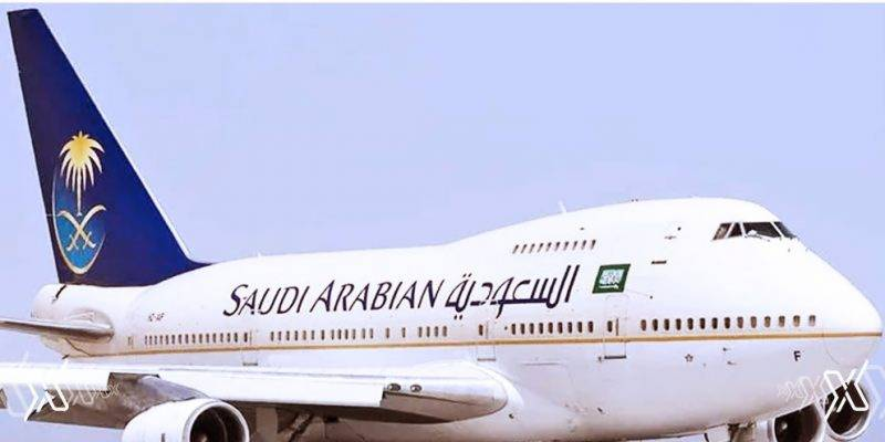 Saudi Arabia extends ban on foreign flights