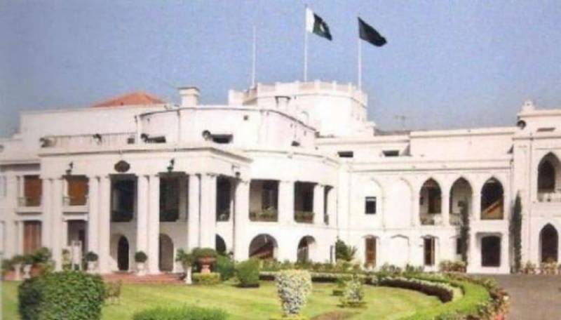 Ten secretaries appointed at south Punjab Secretariat