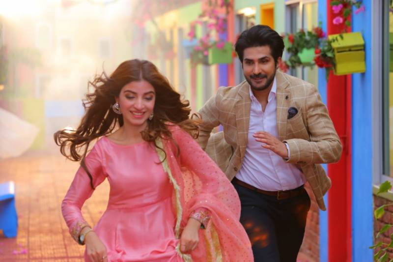 'Uraan' all set to go on air on Geo Entertainment