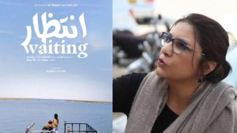 Sakina Samo's 'Intezaar' to premiere at a film festival in New York