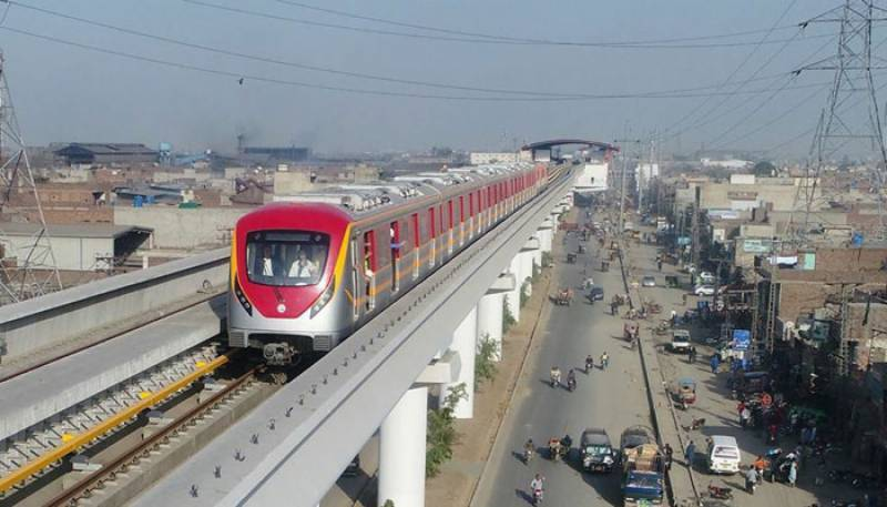 CPEC — 250 new jobs for Lahore Orange Line Train project announced