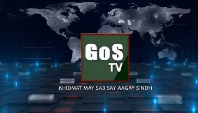 GoSTV — Sindh govt announces to launch channel to counter propaganda