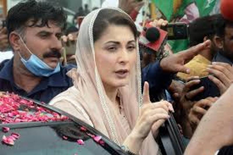 Maryam Nawaz appears before IHC in Avenfield Reference Case