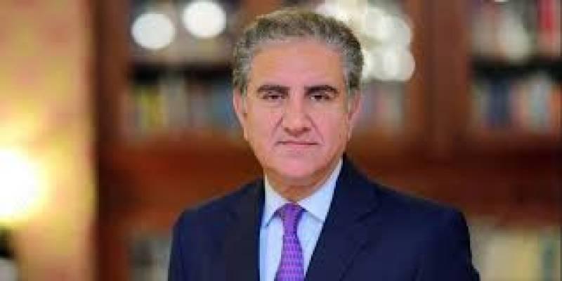 Pakistan, Saudi Arabia enjoy strong, historic bilateral relations: FM Qureshi