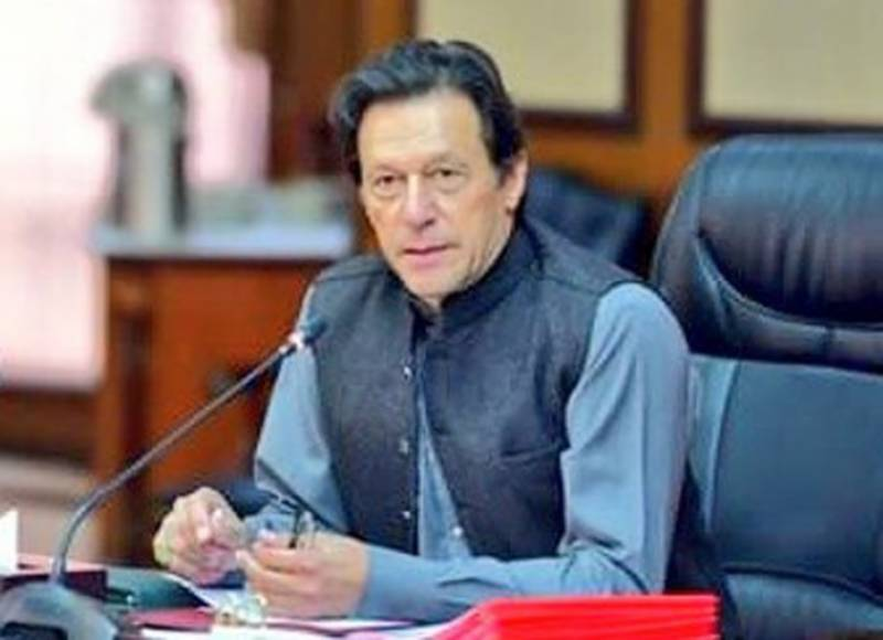 PM Imran calls for early completion of Ravi Riverfront project