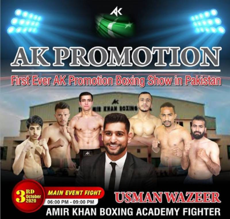 Amir Khan set to present first-ever pro boxing show in Islamabad