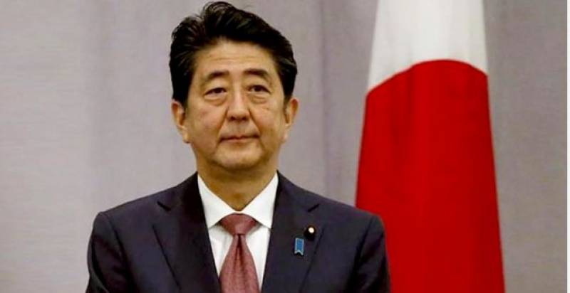 Bilateral relations between Japan, Pakistan will be further strengthened in future: Shinzo Abe