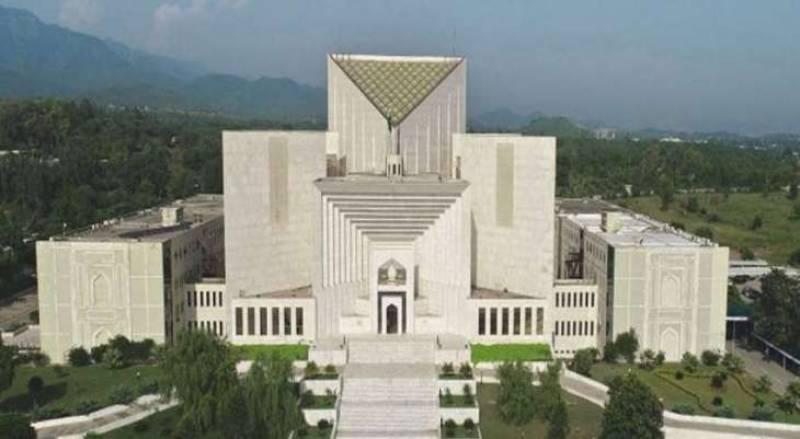 SC Registrar returns petition seeking presidential system in Pakistan