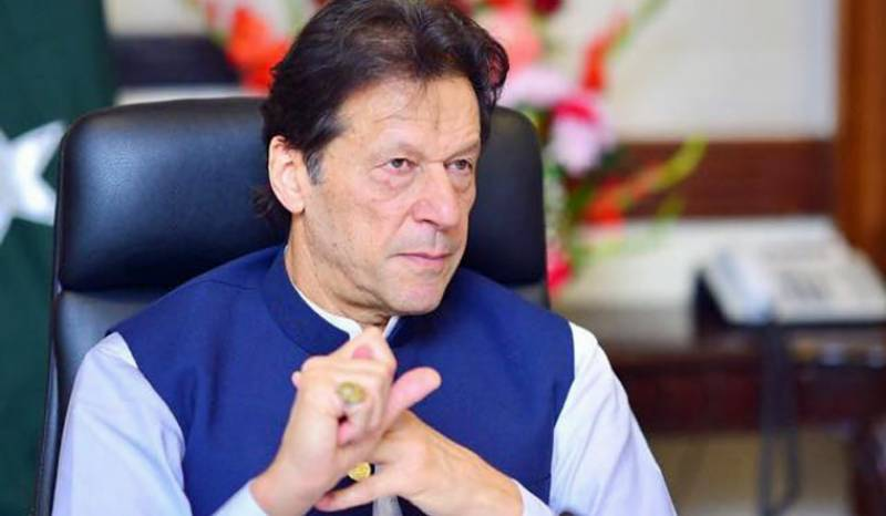 PM Imran summons meeting of senators to discuss FATF legislation