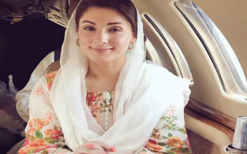 Maryam Nawaz responds after PM Imran refuses to accept Asim Bajwa' resignation