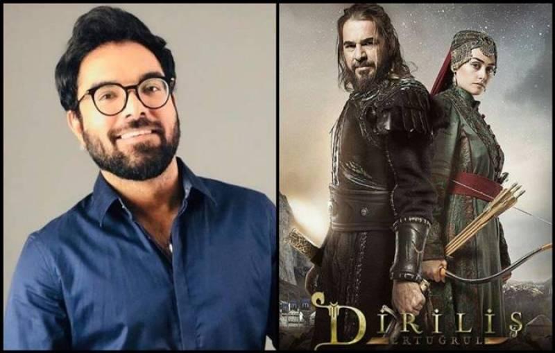 Yasir Hussain labels Ertuğrul stars as 'international garbage'